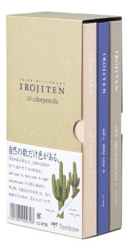 トンボ鉛筆 色鉛筆 色辞典 第二集 30色 CI-RTB(5セット)