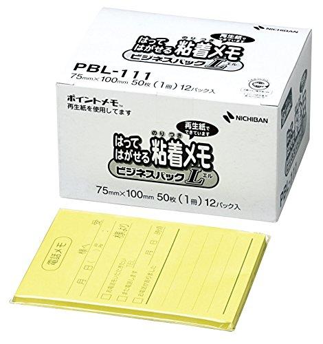 ニチバン 付箋 ポイントメモ 75×100mm 50枚×1冊入×12P PBL-111(10セット)