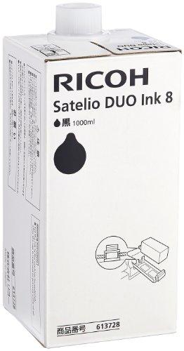 NBSリコー サテリオインキ DUO8 黒 613728(5セット)