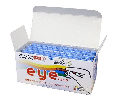 【送料無料・単価1313円・10セット】日本理化学 ダストレス eyeチョーク DCI-72-BU 青 72本(10セット)