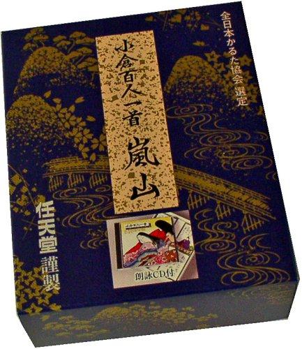 任天堂 百人一首 嵐山 (朗詠CD付)(5セット)