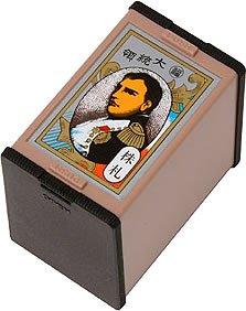 The 激安価格と即納で通信販売 Nintendo stock bill President 任天堂 販売実績No.1 1519円×1セット 株札 大統領