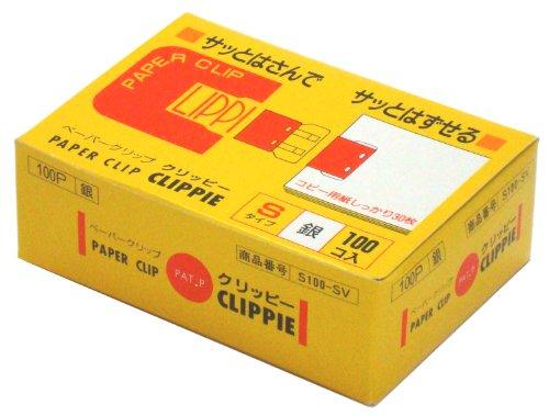 文房堂 ペーパークリップ クリッピー S100 銀 04875(5セット)
