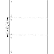ヒサゴ FSC(R)認証 マルチプリンタ帳票 A4白紙3面6穴 2400枚入り FSC2005W