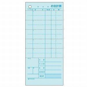 ヒサゴ お会計票2Pミシン目入り(1200セット入) 2018E