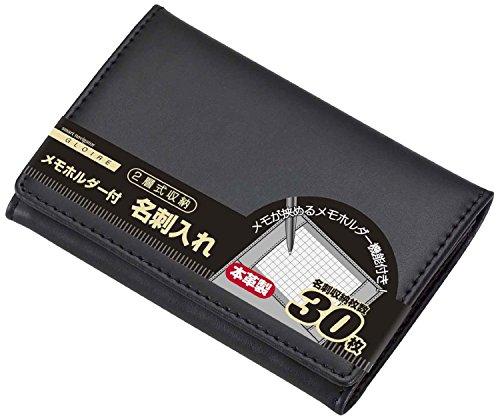 レイメイ藤井 名刺入れ メモホルダー付き 本革製 ブラック GLN9002B(10セット)