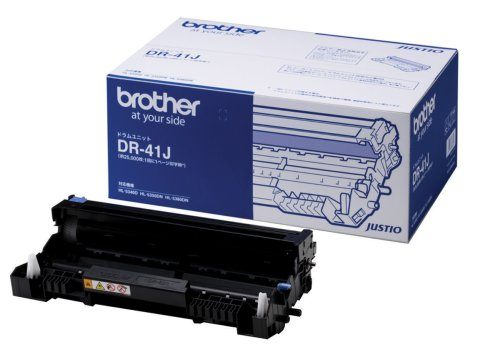 【予約】 brother ドラムユニット DR-41Jbrother ドラムユニット DR-41J, MONCHUA:3fdd16d0 --- zhungdratshang.org