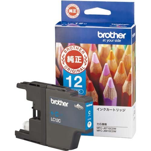 brother インクカートリッジ シアン LC12C(10セット)