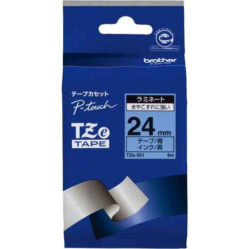 【単価1450円・20セット】ブラザー工業 TZeテープ ラミネートテープ(青地/黒字) 24mm TZe-551(20セット)