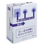 EF-100N専用のりカセット EF90003(10セット)