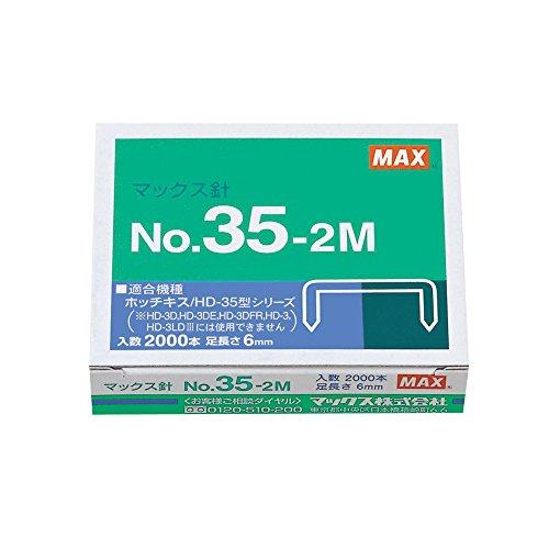 【単価145円・110セット】マックス ホッチキス針 No.35-2M 中型35号(110セット)