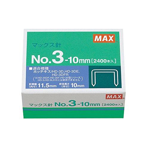 最安値挑戦 マックス ホッチキス針 5☆大好評 中型3号 No.3-10mm