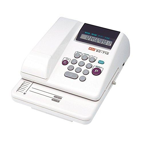 マックス 電子チェックライタ EC-710