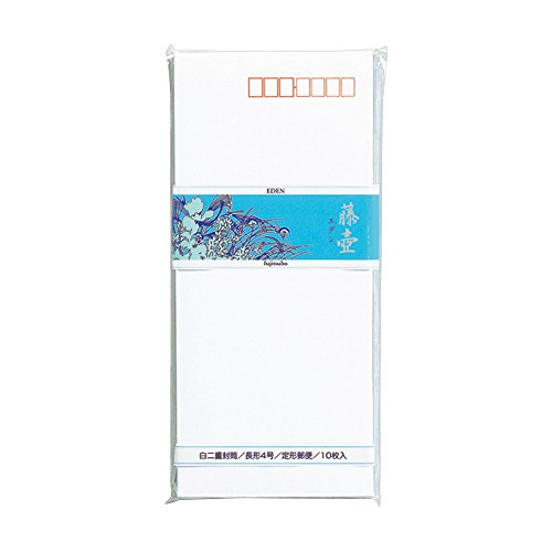 【送料無料・単価65円・240セット】マルアイ 藤壷封筒 エデン フ-31(240セット)
