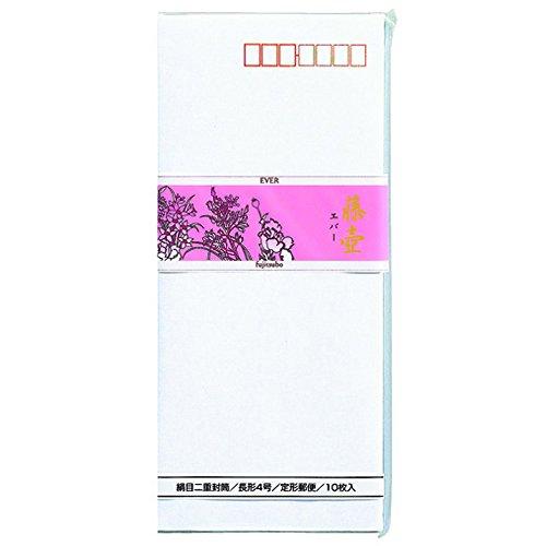 <title>Maruay silk eye envelope files-42 eve- 送料無料 単価96円 530セット マルアイ 藤壷封筒 エバー 受賞店 フ-42</title>