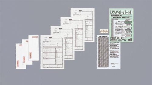 Re--30 全国どこでも送料無料 for the Ai Malle resume paper 高額売筋 part part-time アルバイト用 履歴書用紙 マルアイ 210セット 送料無料 job リ-30 パート 単価72円