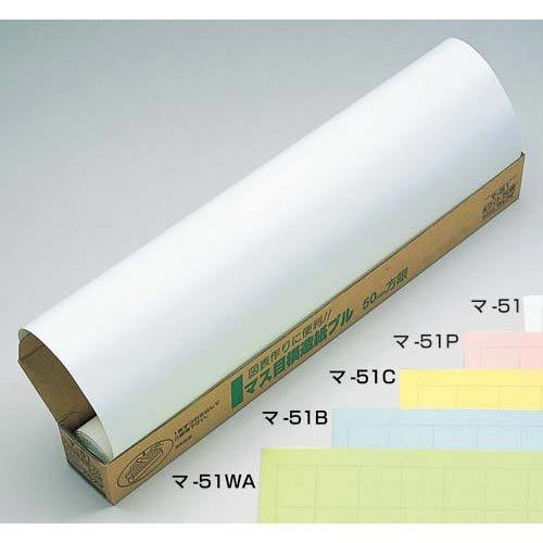 マルアイ マス目模造紙 白 50枚 マ-51(5セット)
