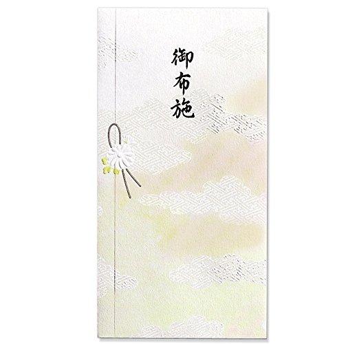 【単価163円・100セット】マルアイ 縁のかたち 御布施 ノ-ユカ665(100セット)