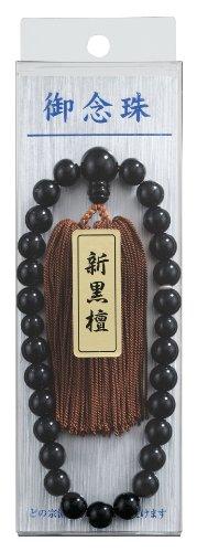 【単価906円・20セット】マルアイ 数珠 男用 NO.21 ジユ-21(20セット)