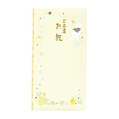 【単価150円・110セット】マルアイ ディズニー多当 ご出産祝 プー Pノ-D307C(110セット)