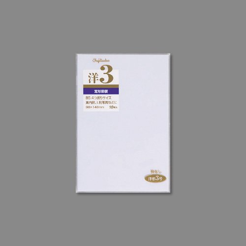 <title>Maruay nickel-shaped 国内正規品 envelope No. 3 box yo-13N 送料無料 単価72円 210セット マルアイ 洋形封筒 3号枠なし ヨ-13N</title>