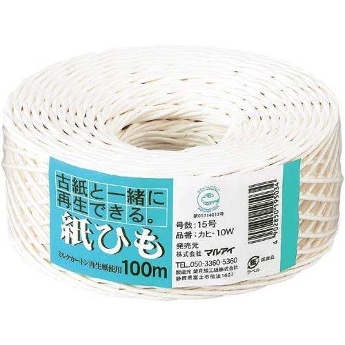 【送料無料・単価250円・70セット】マルアイ 紙ひも NO.10 ホワイト カヒ-10W(70セット)