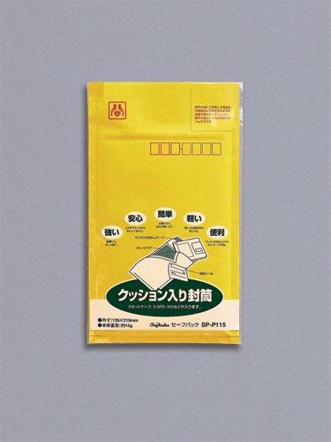 【送料無料・単価85円・180セット】マルアイ セ-フパック NO.15T パック入 SP-P115(180セット)