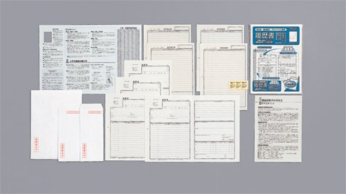 Ai Malle resume paper 特価 200 re--2 360セット 単価140円 マルアイ 履歴書用紙 リ-2 ブランド買うならブランドオフ 送料無料