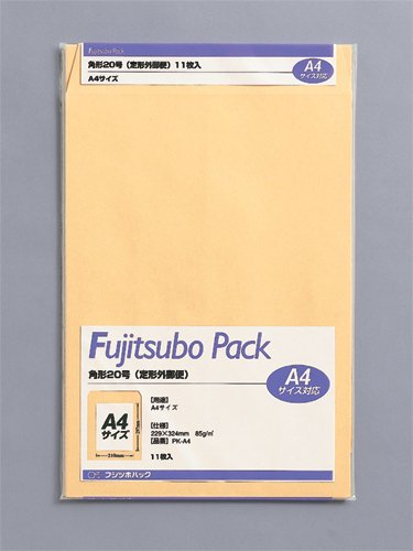 【単価182円・90セット】マルアイ 角形国際規格A4 85G 11枚PP PK-A4(90セット)