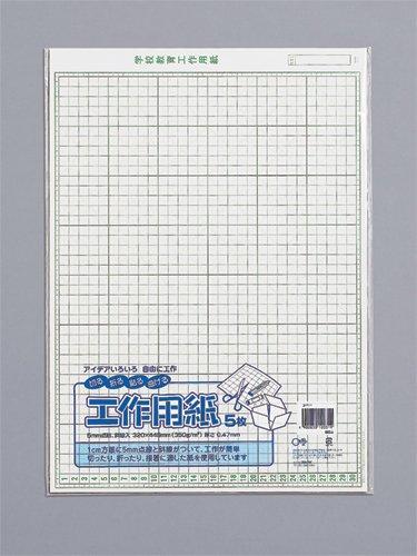 輸入 Ai Malle construction paper NO.11 five 人気ブランド pieces コ -P11 NO.11 単価140円 工作用紙 マルアイ コ-P11 送料無料 5枚 360セット