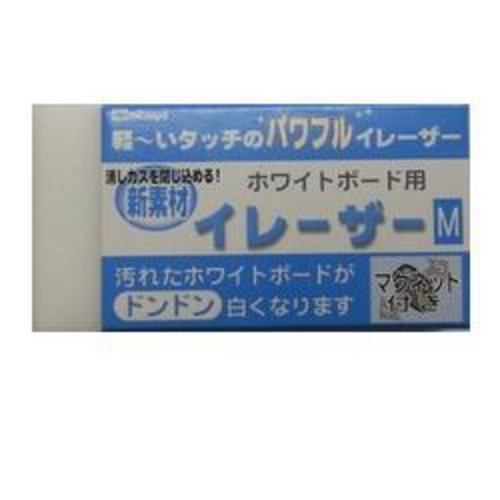 <title>WE-02 out of the eraser for Mitsuya white board 送料無料 単価96円 530セット ミツヤ ホワイトボード用イレーザー中 WE-02 セール品</title>