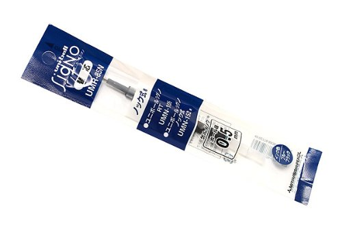 【送料無料・単価58円・260セット】ミツビシ 三菱鉛筆 UNI ボールペン用替芯UMR85N ブルーブラック 1本(260セット)