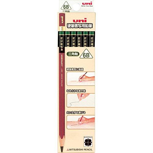 【送料無料・単価932円・20セット】ミツビシ 三菱鉛筆 UNI 鉛筆 硬筆書写用鉛筆 3角 6B 12本入 UKS3K6B(20セット)