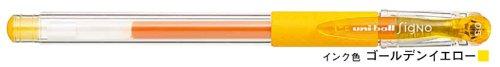 Mitsubishi signo 0. 5 golden yellow UM15105 69 送料無料 単価105円 480セット 三菱鉛筆 シグノ 細 UNI 0.5mm ゲルインクボールペン ゴールデンイエロー UM15105.69 お得セット ミツビシ 購買