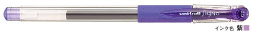 MITSUBISHI PENCIL 至高 ゲルインクボールペンシグノ thin purple 0.5mm UM15105 .12 送料無料 単価105円 シグノ 紫 細 三菱鉛筆 年中無休 ミツビシ ゲルインクボールペン UM15105.12 UNI 480セット 0.5mm