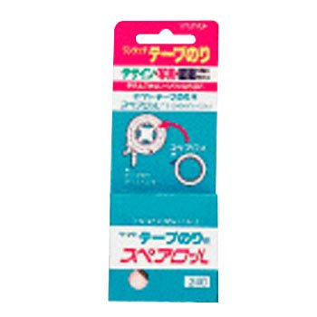 Yamato ☆最安値に挑戦 tape paste refilling TS-240 送料無料 TS-240 300セット 単価168円 スーパーセール 詰め替え ヤマト テープノリ