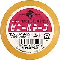 【送料無料・単価60円・260セット】ヤマト ビニールテープ 透明(260セット)