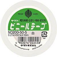 【単価236円・70セット】ヤマトビニールテープ (巾50mm)【白】 NO200-505(70セット)