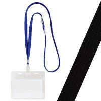 【単価158円・100セット】ソニック 黒 IDカード用 吊下げ名札 NF-451-D(100セット)
