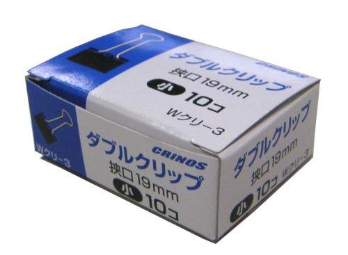 【単価91円・170セット】クリノス ダブルクリップ小1箱(10個) Wクリ-3(170セット)
