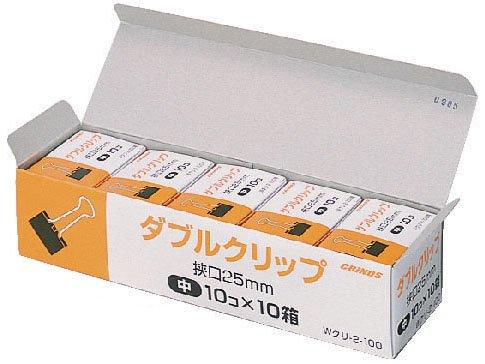 Japan Kline ダブルクリップトクヨウ Chu W chestnut-2-100 4997962209298 送料無料 本日限定 単価729円 100個入 中1箱 クリノス ダブルクリップ 100個 30セット 徳用 Wクリ-2-100 卸売り