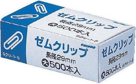 爆買い送料無料 One 500 Kurino's paper clip 送料無料でお届けします size G chestnut - 1-5 クリノス 10セット 日本クリノス gクリー1-5 ten 4997962000635 ゼムクリップ大 sets 274円×10セット