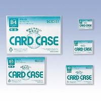 Japanese Kurino's card case ファクトリーアウトレット hard A7 CR-A7RP 日本クリノス カードケース硬質A7 CR-A7RP 1120セット 超目玉 単価45円 送料無料