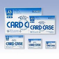 Japanese Kurino's card case 営業 上質 soft A7 CR-A7EO 1120セット 送料無料 日本クリノス CR-A7EO カードケース軟質A7 単価45円
