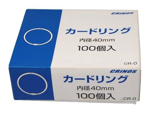 クリノス カードリング 40mm 箱入 CR-0(10セット)