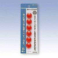 大決算セール Japanese Kurino お求めやすく価格改定 scalar magnet round shape CMP-20-R ten 丸型 10セット 4997962202091 カラーマグネット 124円×10セット 日本クリノス sets