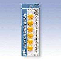 Japanese Kurino scalar 高級 magnet round shape CMP-20-Y ten カラーマグネット 124円×10セット 日本クリノス sets 10セット ショップ 丸型 4997962202107