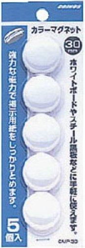【単価117円・130セット】クリノス カラーマグネット 30φ W 5コ入り CMP-30-W(130セット)