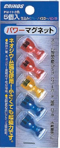 【送料無料・単価256円・40セット】クリノス バワーマグネット 5ケ 色込み PM-11-3C(40セット)