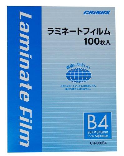 日本クリノス ラミネートフィルム 100μ B4 W267XH375(5セット)